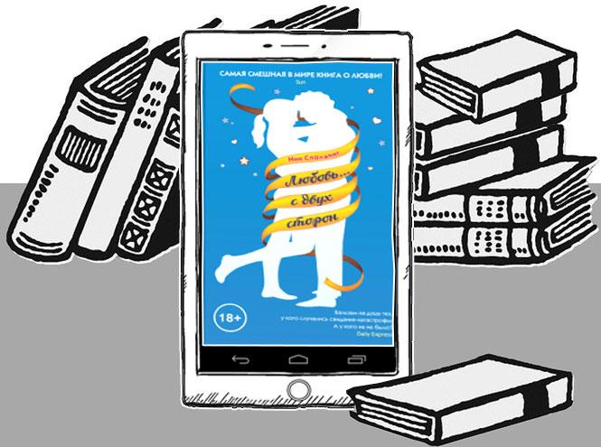 Фото №6 - 5 книг для вечернего чтения