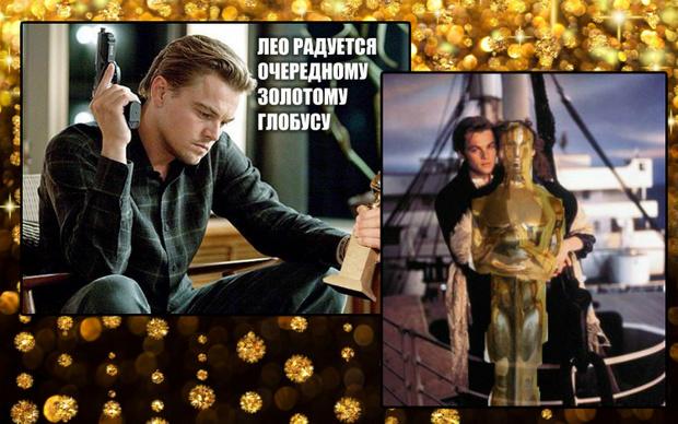 Фото №3 - Леонардо Ди Каприо получает «Оскара»: лучшие мемы и видео