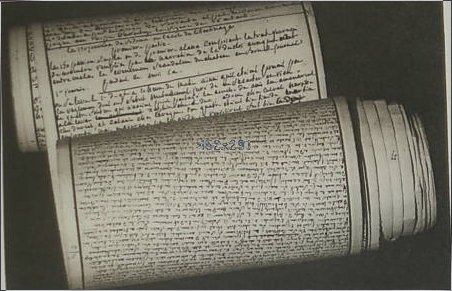 Фото №1 - Рукопись маркиза де Сада признана национальным достоянием Франции