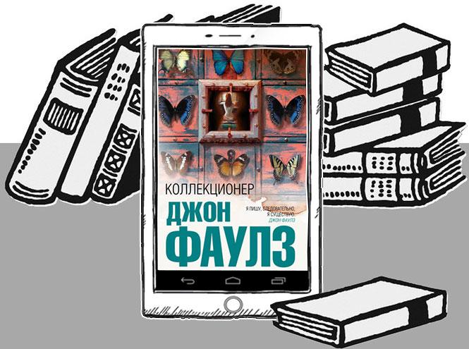 Фото №8 - 10 мудрых высказываний о жизни от литературных героев
