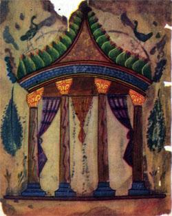 Фото №2 - Живые пергаменты Матенадарана
