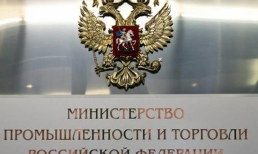 Фото №1 - Российским лекарствам вернут паспорта