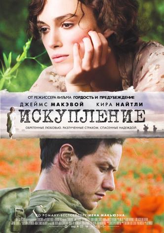 Фото №3 - Как Ромео и Джульетта: 10 фильмов и сериалов про запретную любовь