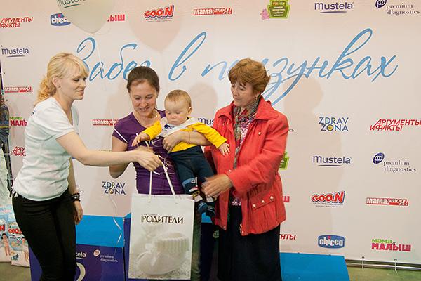Фото №18 - Журнал «Счастливые родители» на «Фестивале беременных и младенцев WAN Expo»