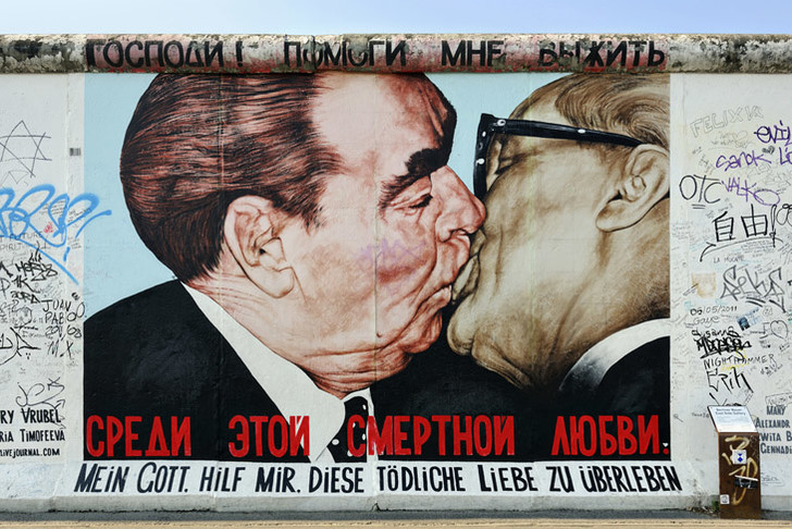 Фото №1 - Краткий путеводитель по Берлинской стене