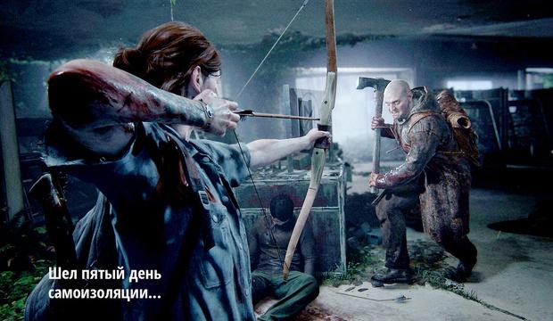 Фото №1 - The Last of Us Part II и еще 6 главных игровых новинок