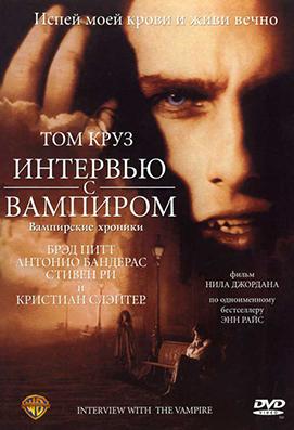Фото №11 - Топ-10: Лучшие фильмы ужасов