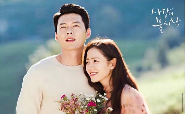 Фото №15 - Топ-20 самых красивых корейских актеров