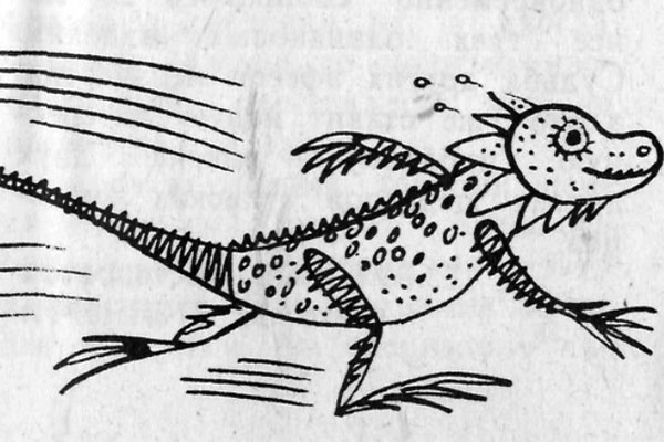 Фото №1 - Старина Мукаджи на крокодильих бегах