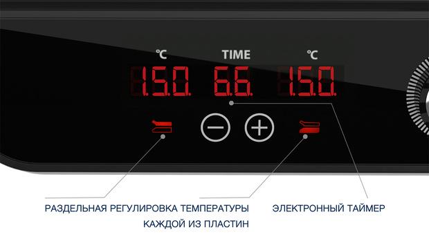 Фото №2 - Гриль-пресс VT-2637 от VITEK