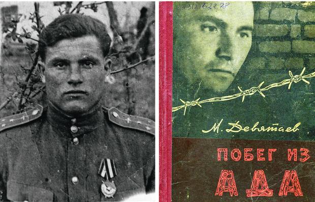 Фото №9 - Хроники угнанного бомбардировщика: В чем состоял подвиг летчика Девятаева