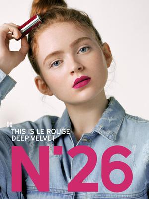 Фото №2 - Сэди Синк— лицо новой рекламной кампании Givenchy Le Rouge Deep Velvet