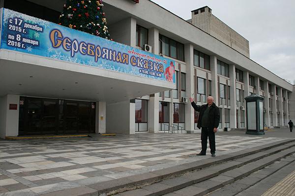 Фото №2 - Главный Дед Мороз Кубани: «Люблю горячий кофе и молоко со льдом»
