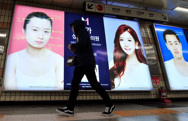 Фото №2 - 7 интересных фактов о пластической хирургии Южной Кореи