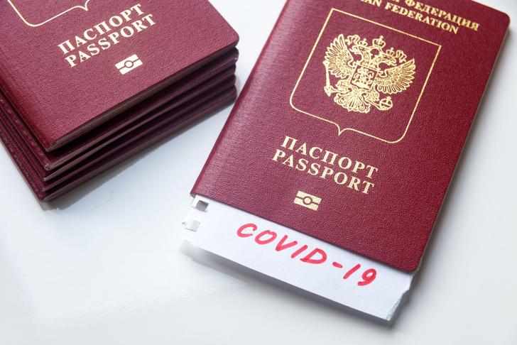 Фото №1 - Сертификаты о вакцинации от COVID-19 будет привязаны к загранпаспорту