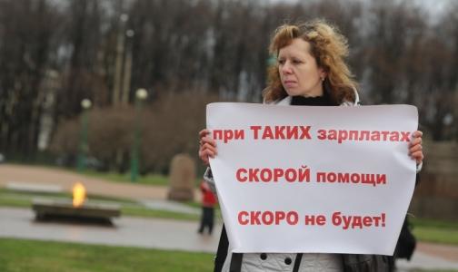 Фото №1 - Правительство РФ: начисление стимулирующих выплат врачам прошло без единого нарушения