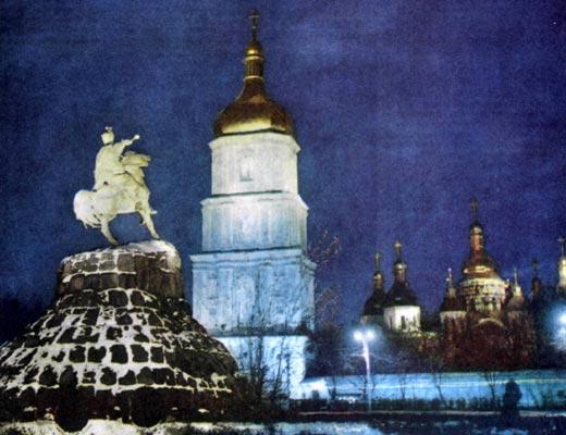 """Фото №1 - """"И нарекоша ему имя Киевъ"""""""
