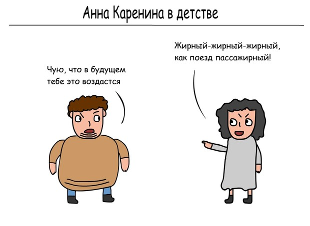Фото №1 - Смешные комиксы от художника из Минска