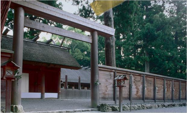 Фото №2 - Самое священное место Японии, куда допускается только императорская семья