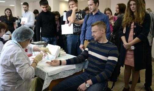 Фото №1 - В Пушкинском районе снова принимают доноров
