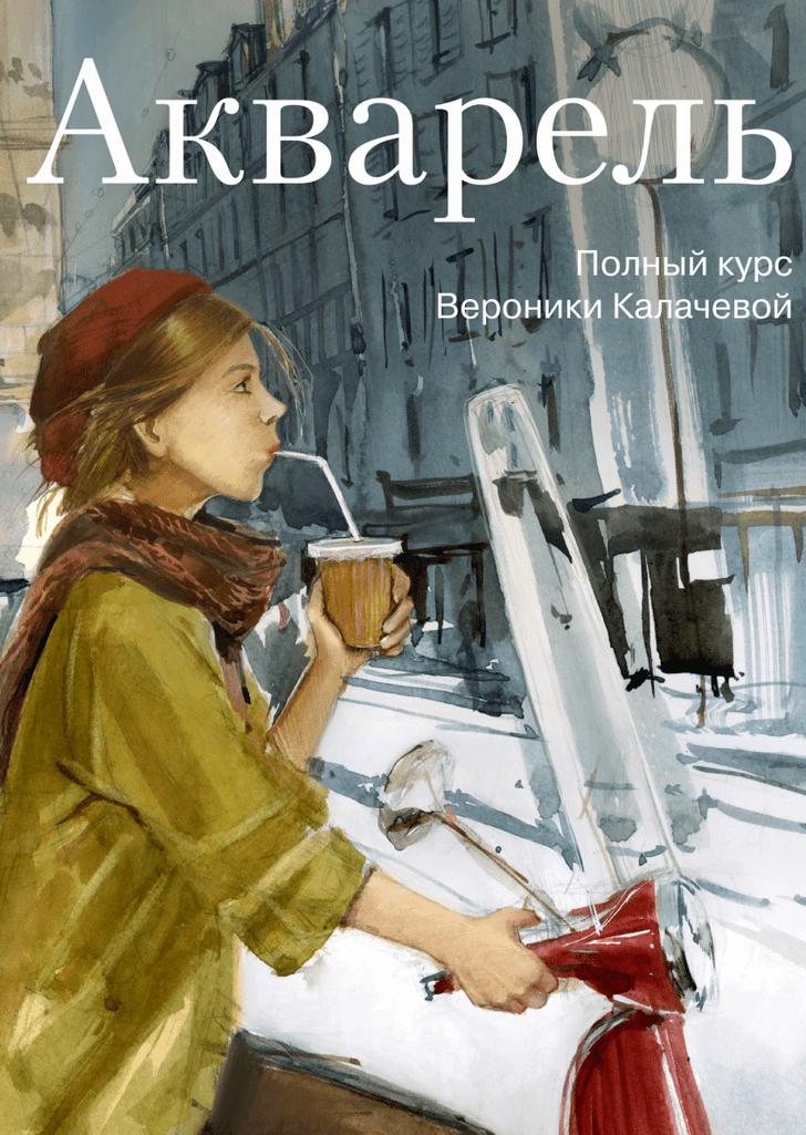 Фото №6 - Цветы внутри: 10 книг, которые станут отличным подарком на 8 марта