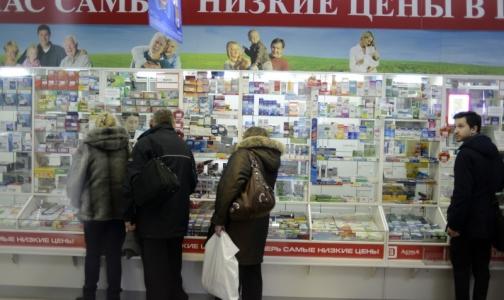Фото №1 - После жалобы бдительного петербуржца из аптек изымают популярное лекарство