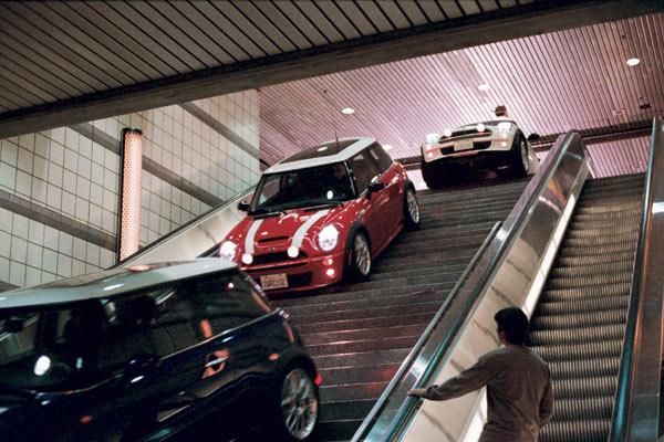 Фото №1 - Как оторваться от хвоста на автомобиле