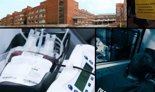 Фото №1 - Главные события 2013 года в здравоохранении Петербурга