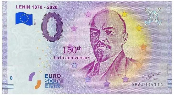 Фото №1 - Зачем в Европе выпускают купюры в ноль евро