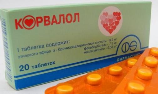 Фото №1 - С сегодняшнего дня «Корвалол» считается наркотиком и продается строго по рецептам