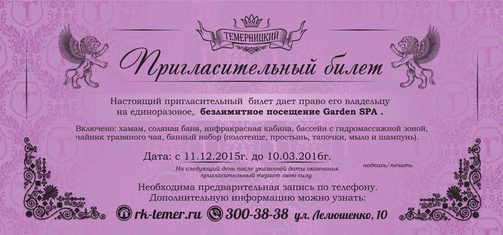 Фото №4 - «Мисс фитнес-бикини» Ростова: советы и пп-рецепты!
