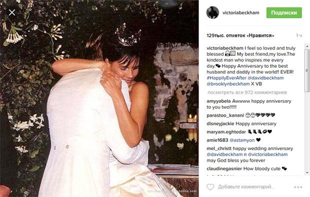 Фото №2 - Дэвид и Виктория Бекхэм отмечают 17-ю годовщину свадьбы