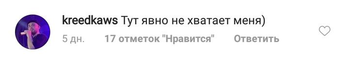 Фото №7 - Зеркало, кровать, отель: Егор Крид запустил новый челлендж