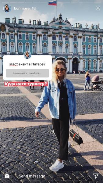 Фото №1 - Блогер Саша Буримова выходит замуж