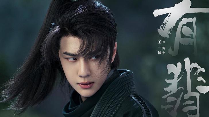 Фото №17 - Топ-100 самых красивых азиатских мужчин. Часть 8 (лучшие!)