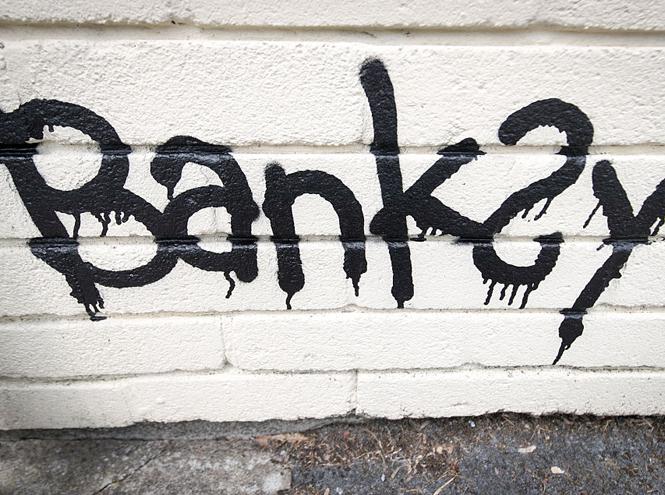 Фото №3 - Кто такой Бэнкси: художник, «качественный вандал» и провокатор