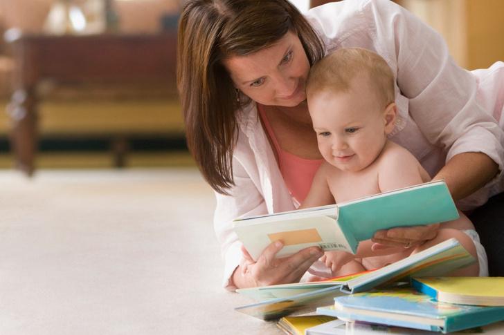 Как научить ребёнка говорить в 1 год