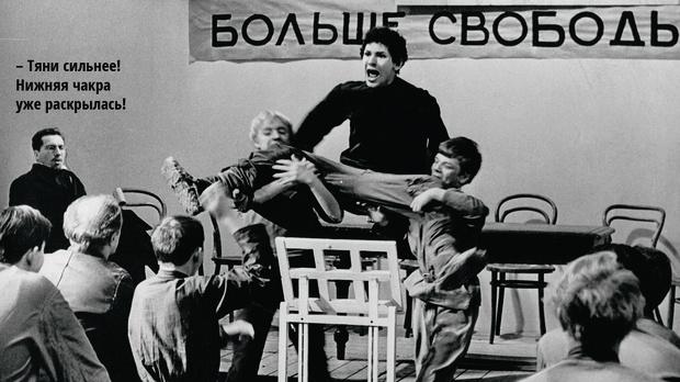 Фото №6 - Разрешенный прием: как в России усыновить ребенка