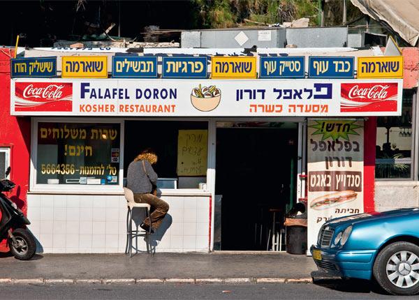 Фото №1 - Израильская фалафельная