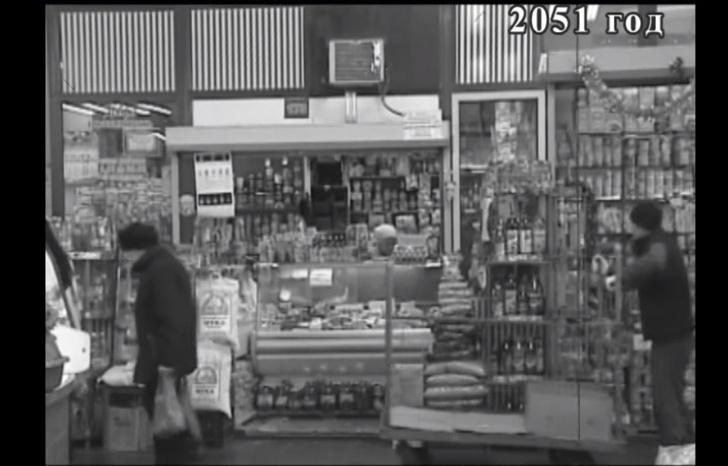 Фото №1 - Россия 2051 года в подозрительно актуальной короткометражке от «Квартета И»