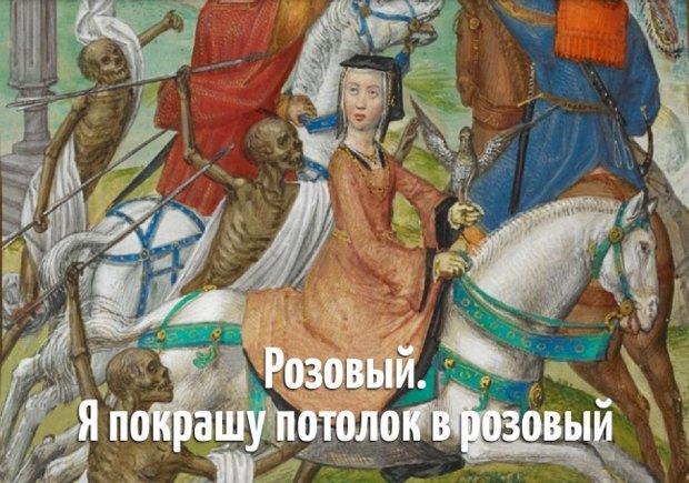 Фото №4 - 10 интернет-мемов, которые популярны только в России