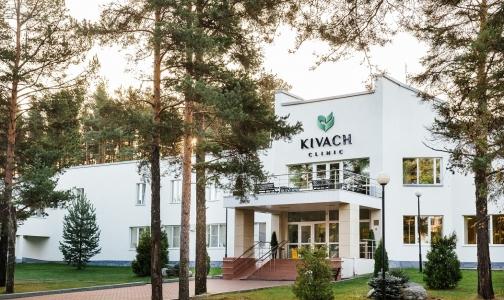 Фото №1 - Клиника «Кивач» удостоена европейской премии «Aurora» в двух номинациях