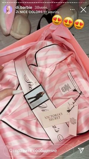 Фото №28 - Мир Барби: что подарили Диане Астер на день рождения 😍