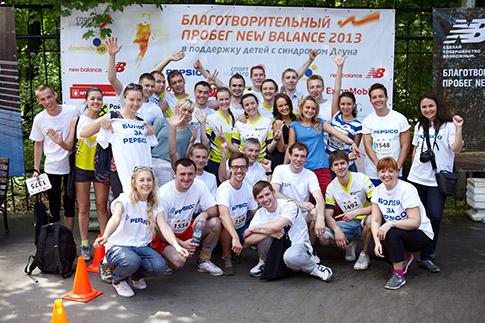 Участники благотворительного забега New Balance в 2013 году