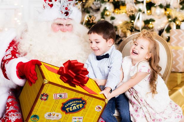 Фото №1 - Новогоднее мегашоу «Главный секрет Деда Мороза» в Крокусе