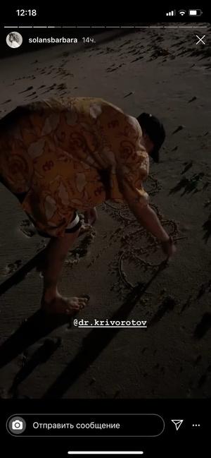 Фото №1 - Love is: Барбара Пино опубликовала архивное видео с Антоном Криворотовым