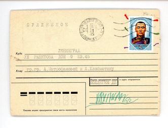 Фото №2 - Картина на карантине: стенгазета «Воин» группы «Военное министерство»