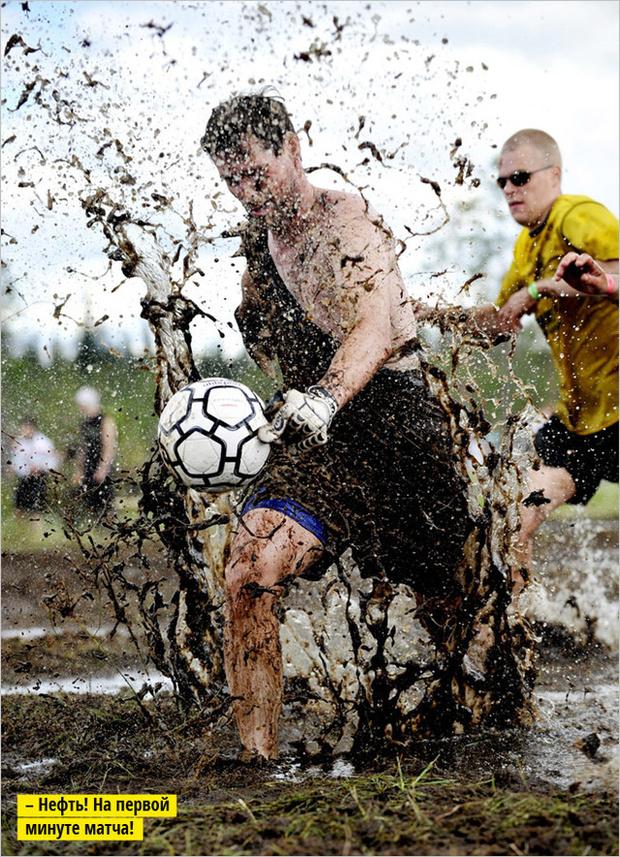 Фото №5 - 5 самых дурацких видов спорта
