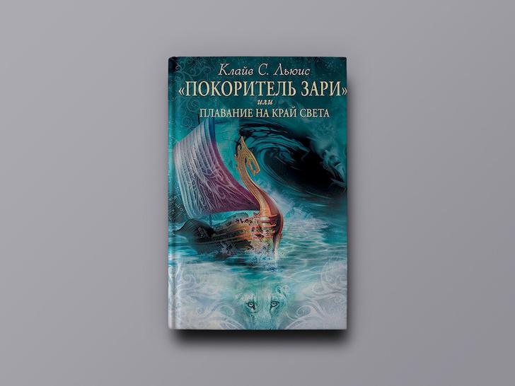 Фото №3 - День океанов: 7 захватывающих книг о морских приключениях