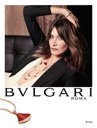 Фото №6 - Карла Бруни в новой рекламной кампании Bvlgari